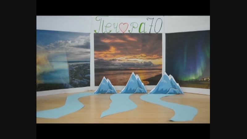Конкурс видеороликов о Печоре