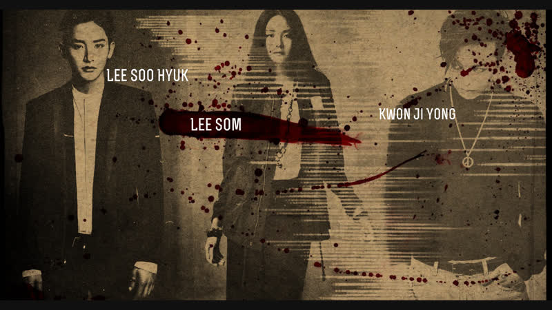 Lee Soo HyukLee SomKwon Ji Yong