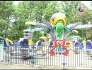 Парк «Лебединый рай» ждет отдыхающих