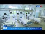 Одна из самых больших реанимаций открылась в московской больнице