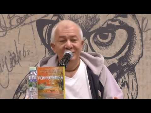 Александр Хакимов - 2018.09.06, Москва, Презентация книги Реинкарнация в Московском доме книги