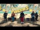 Maroon 5 Three Little Birds новый клип 2018 Марон файф