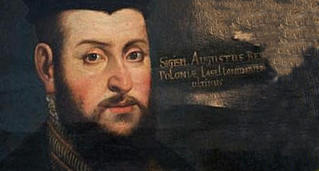 Сигизмунд Август