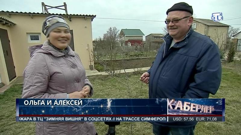 В городах Крыма начнёт действовать программа «Земский доктор».