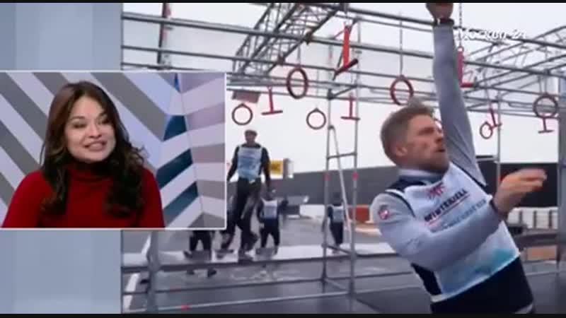 Гонка Героев Зима 2019. Москва24. Интервью. Ксения Шойгу.