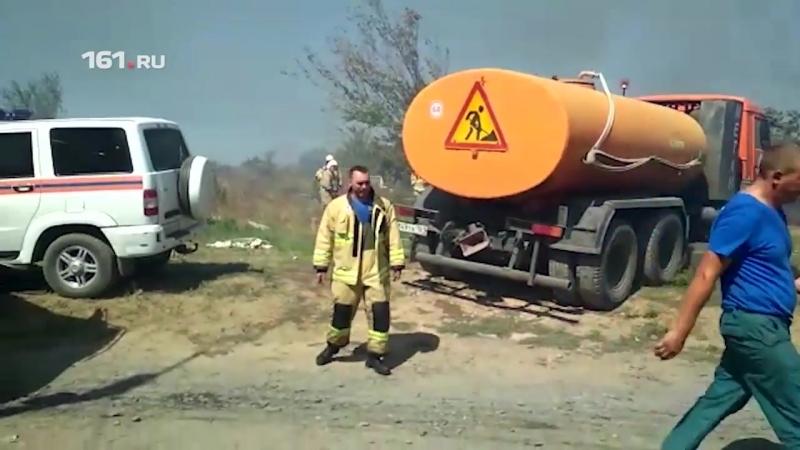 Как тушили большой пожар на Ростовском море (20.08.18)