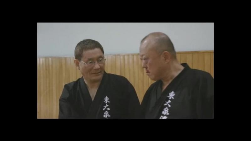 Такеши Китано. Учитель каратэ. Юмор.