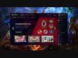 Erika_2xGame - Играю соло в League of Legends