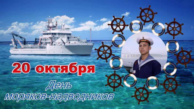 Po_moryam_po_volnam_Galina_Maximovskaya