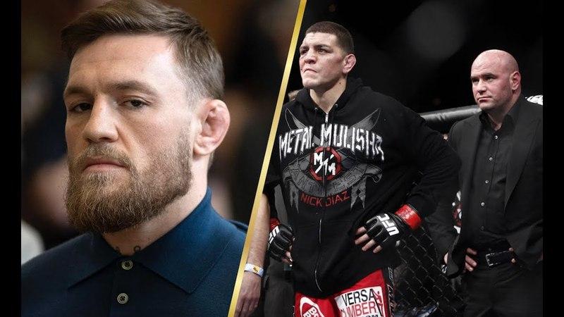 Боец UFC подаст в суд на Конора МакГрегора, Дана Уайт о возвращении Ника Диаза в UFC