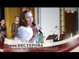 Концерт-ПЕРВАЯ-ВОЛНА-Арт-проект-Танц-Артерия-в-Сочи