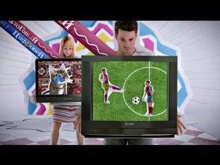 Цифровое телевидение: приставка для старого телевизора.