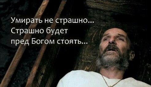 Фото №456255324 со страницы Ирины Смирновой