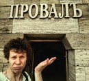 Георгий Сальников фото #2
