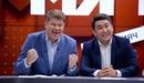 Однажды в России Дмитрий Губерниев на МЯЧ ТВ