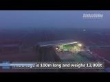 Удивительный Китай гигантский рудовоз, тоннелепроходческий комплекс и самый высокий минарет