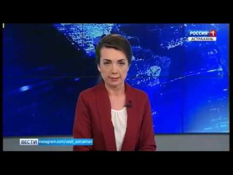 В Астраханском госуниверситете стартовал финальный этап Всероссийского конкурса Студент года