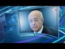 Сергей Кургинян в передаче «Право знать!» от 15.12.18