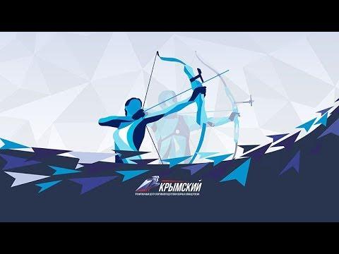 Прямая трансляция пользователя Rusarco Russian Archery Federation