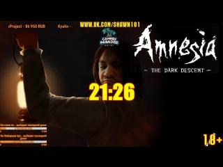 [18+] В Тае Шон играет в Amnesia: The Dark Descent (PC, 2010)
