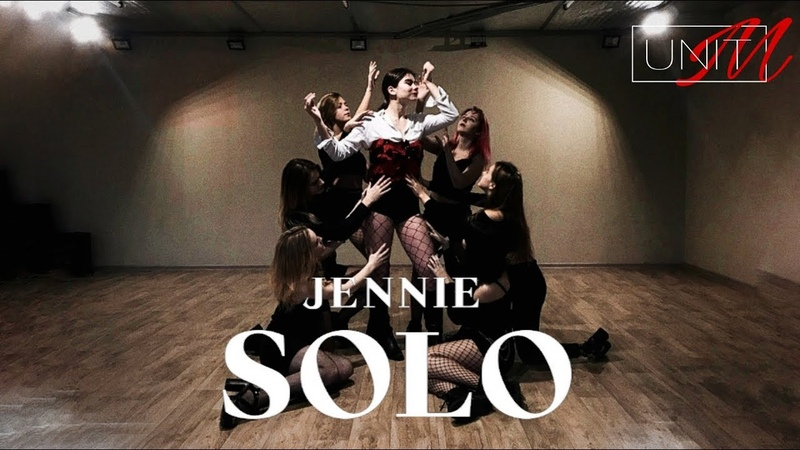 [UNIT_M] JENNIE - 'SOLO' CHOREOGRAPHY UNEDITED VERSION (dance cover)
