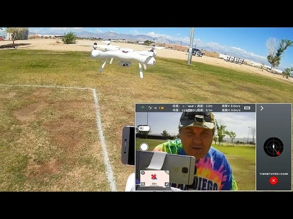Syma X25 Pro Follow Me, Circle, and Waypoint Testing