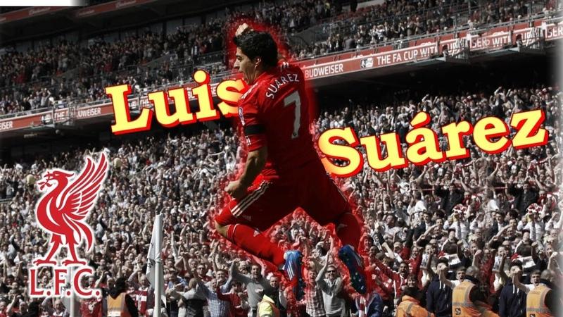 【Legend】ルイス・スアレス リバプール時代まとめ 2011-14【Luis Suárez】