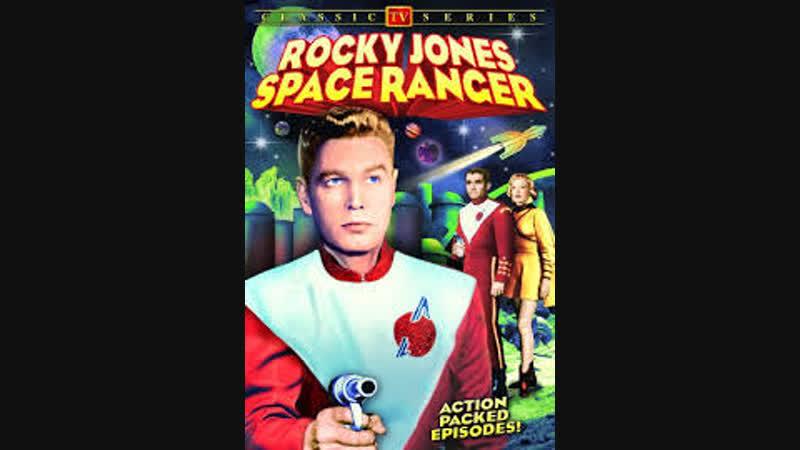 Рокки Джонс, космический рейнджер Личная война Кипа (1954)