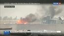 Новости на Россия 24 • Коалиция бьет неприцельно в Мосуле гибнут женщины и дети
