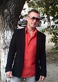 Василий Макаревич