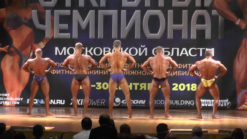 Кубок МО по бодибилдингу( юниоры) 27.09.18