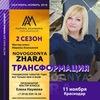 Elena Naumova