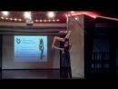 Татьяна Волкова - Catwalk Dance Fest IX[pole dance, aerial] 12.05.18.