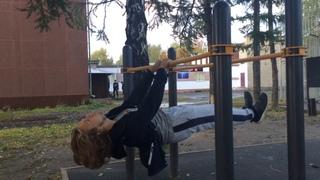 Тренировки вопреки осенней депрессии/Street workout