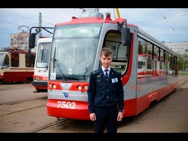 MTA Province RolePlay || Server 4:сдача на водителя трамвая