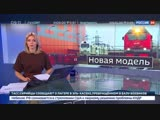 Новости на «Россия 24» • Самый мощный в России тепловоз испытывают на БАМе