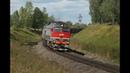 2ТЭ116УД 046 с грузовым поездом на станции Фурманов Северной железной дороги