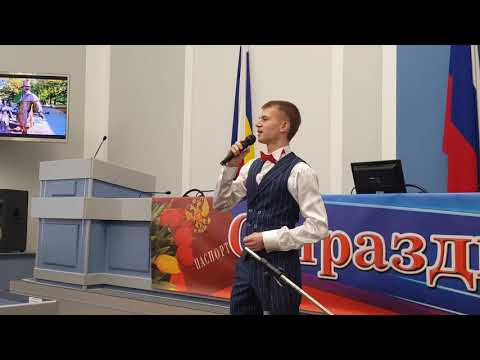Николай Горобец - песня Батайск муз. и сл. В. Дацко