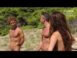 Адам и Ева - Сезон 1 Серия 2
