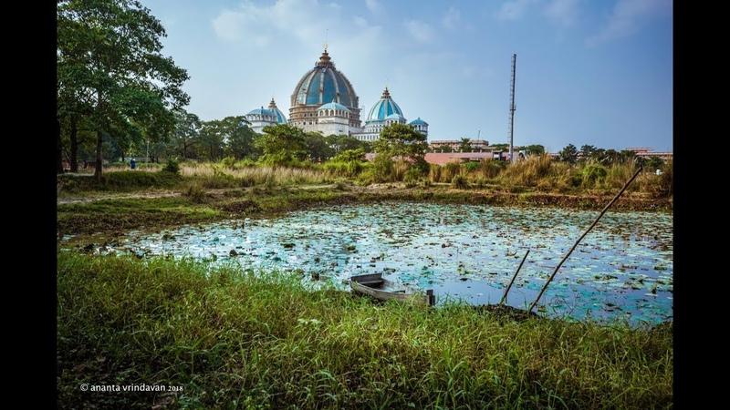 Traveling in India ( Индия ) with Krishna Monk - Mayapur