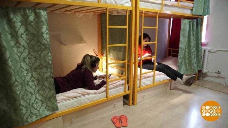 Снять жилье напраздники все кроме гостиницы Доброе утро Фрагмент выпуска от17 04 2019