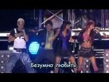 RBD - Celestial (Russian subtitles)