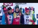 Церемония награждения Спринт Мужчины Хохфильцен 2018