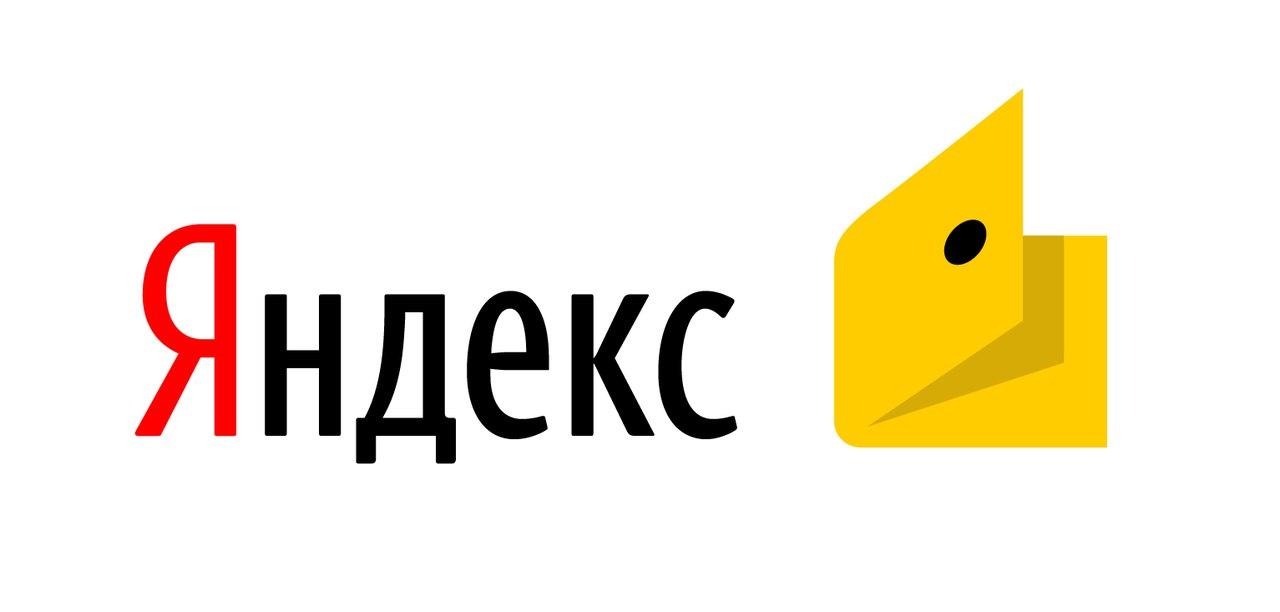 Яндекс-кошелек