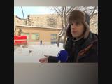 Житель Магнитогорска ушел из дома перед взрывом