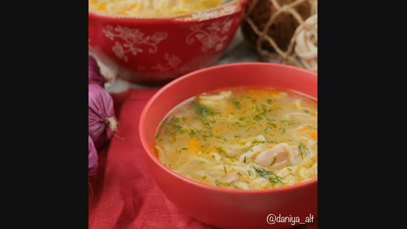 Куриный супчик с лапшой - Личный повар Рецепт здесь 👈 » Freewka.com - Смотреть онлайн в хорощем качестве