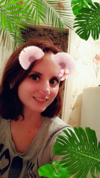 Фото №456240267 со страницы Анастасии Дрепелевой