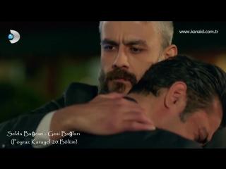 Selda Bağcan - Gesi Bağları (Poyraz Karayel 20.Bölüm)