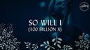 So Will I 100 Billion X Hillsong Worship
