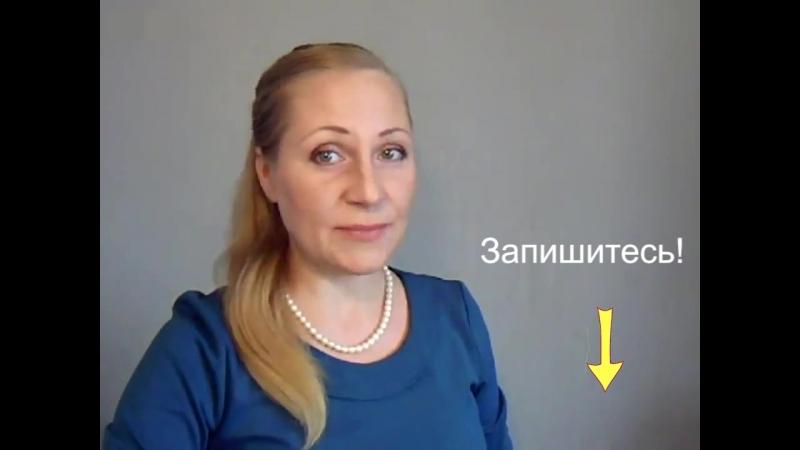 Предложение для коуча , психолога, тренера от Ашпиной Ольги